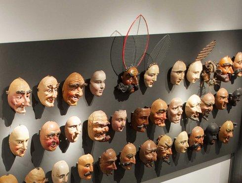 Imst Masken