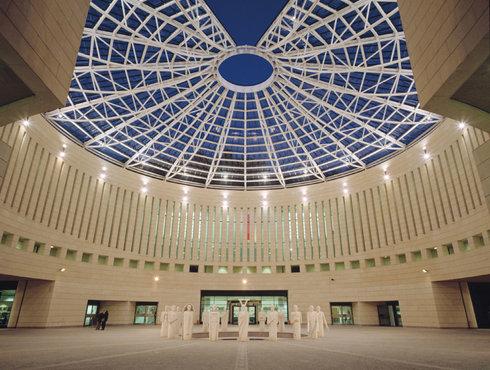 Rovereto Moderne Kunst Museum