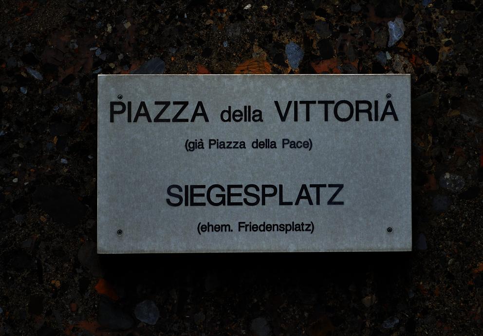 Siegesplatz, ehem. Friedensplatz