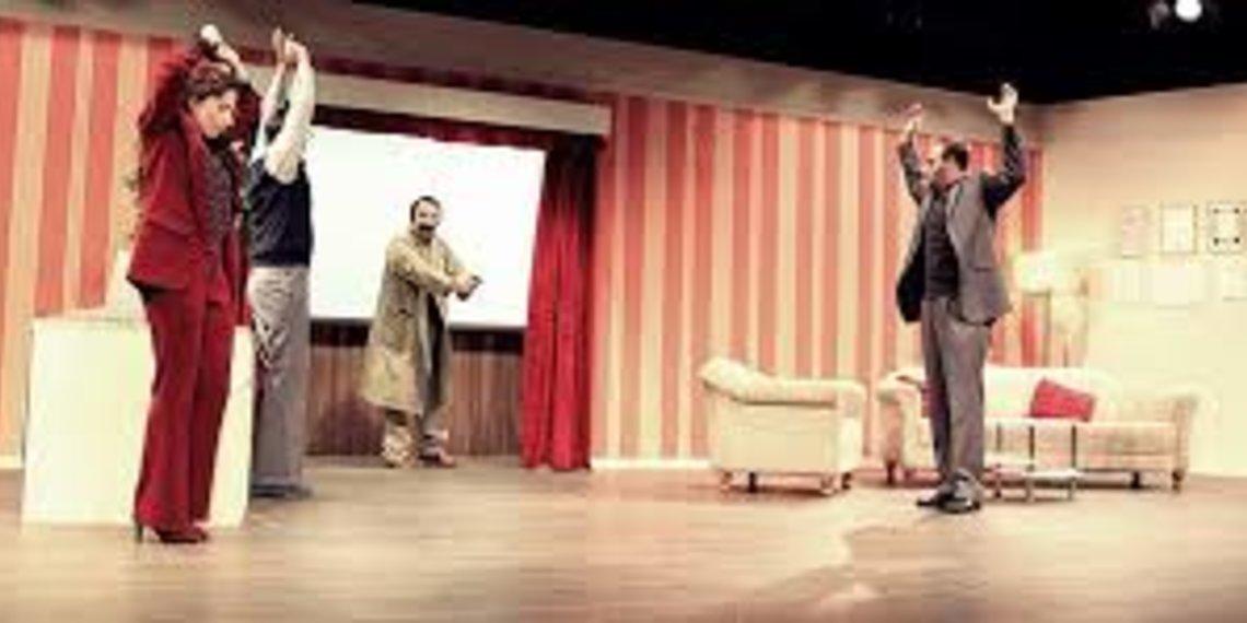Theater Latsch